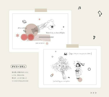 Symbol Stamp Set of 25 | 6971825054827