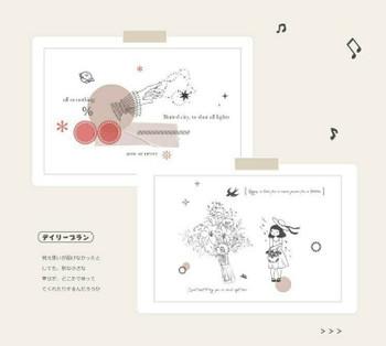 Symbol Stamp Set of 25 | 6971825054834