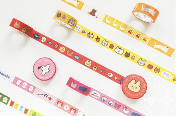 Washi Tape | 15mm x 5m | Options | H20200779A