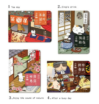 Kitty Life Sketchbook 105x144mm 224pg | Options | 6970387813774