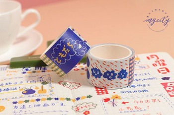 Vellum Paper Washi Tape   25mm x 3m   Options   H20200803A