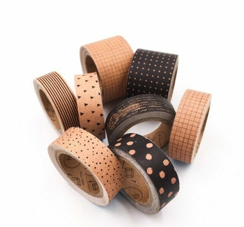 Black Paper Washi Tape Set of 8 | 6928891238118