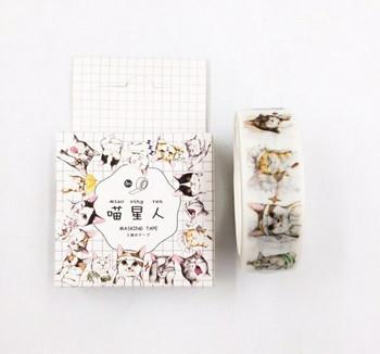 Bentoto House Washi Tape | 15mm x 5m | 6971034170592
