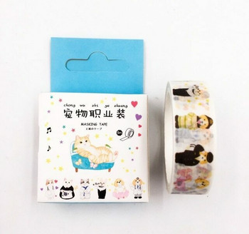 Bentoto House Washi Tape | 15mm x 5m | 6971034170646