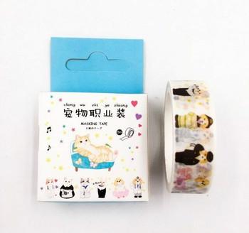 Bentoto House Washi Tape | 15mm x 5m | 6971034170646