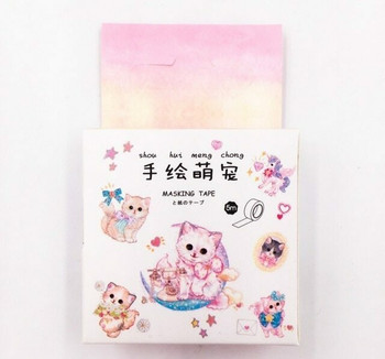 Bentoto House Washi Tape | 15mm x 5m | 6971034170509