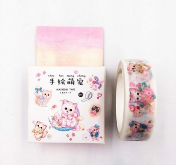 Bentoto House Washi Tape | 15mm x 5m | 6971034170509