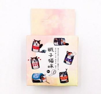 Bentoto House Washi Tape | 15mm x 5m | 66971034170530