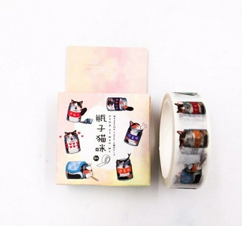 Bentoto House Washi Tape | 15mm x 5m | 66971034170530
