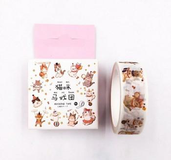 Bentoto House Washi Tape | 15mm x 5m | 6971034170561