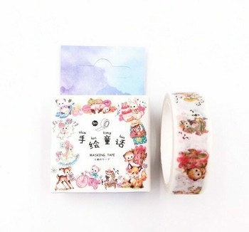 Bentoto House Washi Tape | 15mm x 5m | 6971034170516