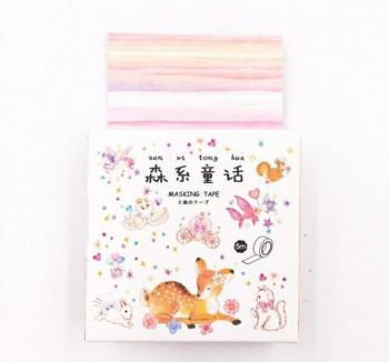 Bentoto House Washi Tape | 15mm x 5m | 6971034170547