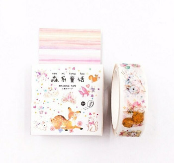 Bentoto House Washi Tape | 15mm x 5m | 6971034170547