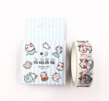 Bentoto House Washi Tape | 15mm x 5m | 6971034170585