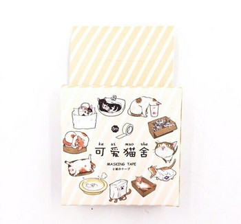 Bentoto House Washi Tape | 15mm x 5m | 6971034170615