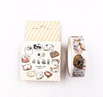 Bentoto House Washi Tape | 15mm x 5m | 6971034170615