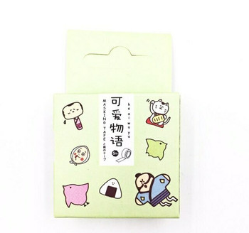Bentoto House Washi Tape | 15mm x 5m | 6971034170639