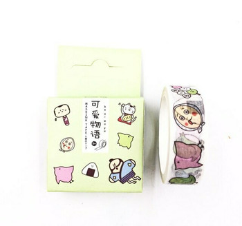 Bentoto House Washi Tape | 15mm x 5m | 6971034170639