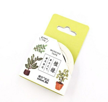 InfeelMe Washi Tape | Potted Plants | 15mm x 7m | 6921345283986