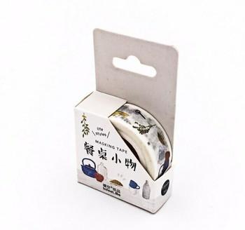 InfeelMe Washi Tape | Coffee Time | 15mm x 7m | 6921345283955