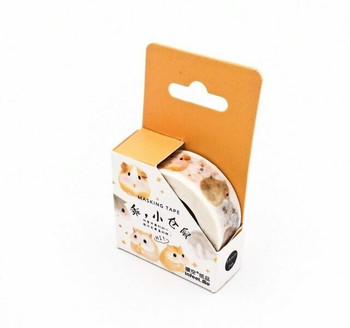 InfeelMe Washi Tape | Hamsters | 15mm x 7m | 6921345283870