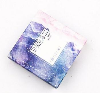 Momo Washi Tape | Sky | 6959776540729-S