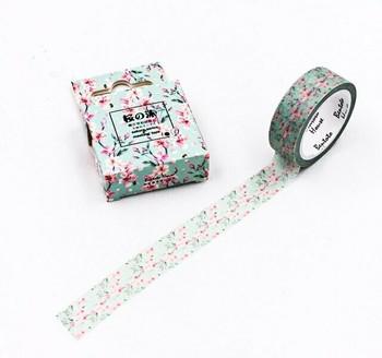 Bentoto House Washi Tape | 15mm x 7m | 6971034173258