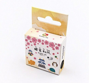 Bentoto House Washi Tape | 15mm x 7m | 6971034170578
