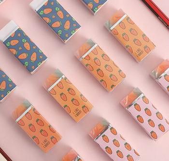 Floating Mini Carrot Eraser    H200908