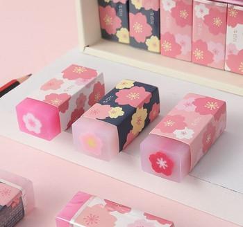Floating Cherry Blossom Eraser  | H200909
