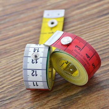 Measuring Tape | 150cm | H20201152