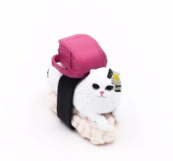 Cat-shimi Fridge Magnet   Backpack   FM063