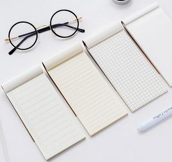 Kraft Paper Notepads   H20200692-95