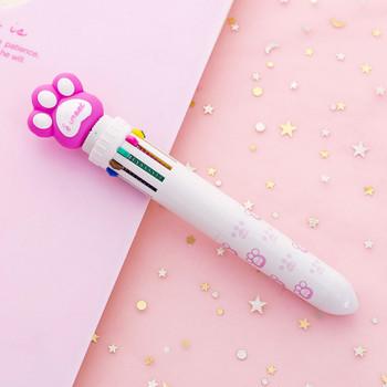 10-colour Paw Pen   H202006100