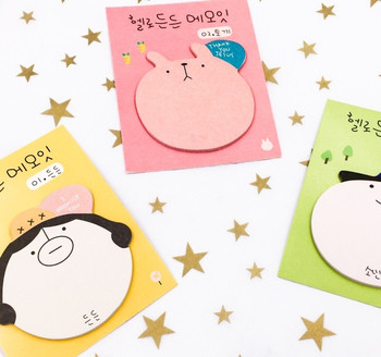Cute Face Sticky Notes | H20200628-30