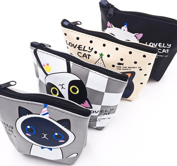 Cat Coin Pouch   H20200631-34