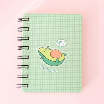 Baby Avocado Spiral-Bound Notebook | H20200650