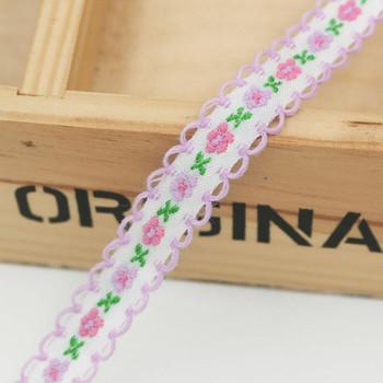 White Floral Tape Ribbon | Purple Edge | Sold by metre | H20201134
