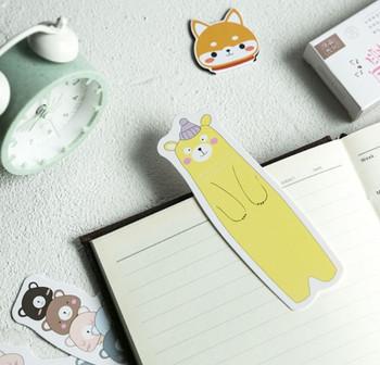 Animal Bookmarks | Set of 30 | 6941083806063