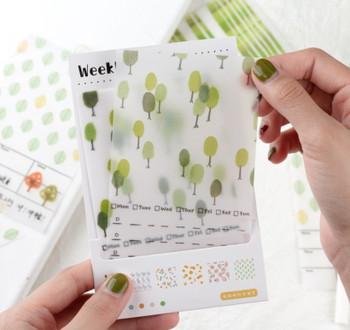 Vellum Planning Packs   4 Styles   H20201442-45