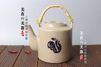 Lift Handle Teapot | TDLH3