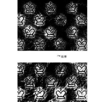 "Sola Grid Sketch Book ""Story"" 13x18.5cm 48Pg | JI0034"