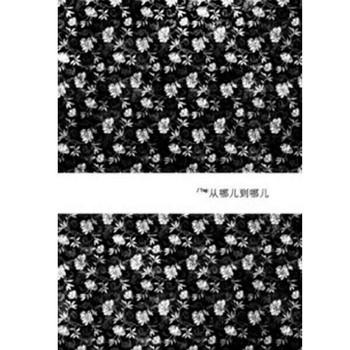 "Sola Grid Sketch Book ""Go Where From"" 13x18.5cm 48Pg   JI0038"