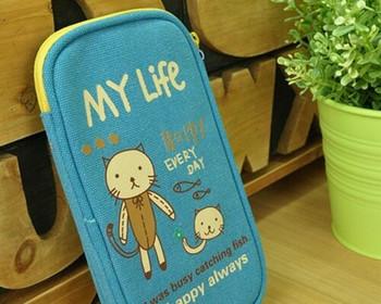 Happy Animal Stationery Bag Blue   MBCB010B