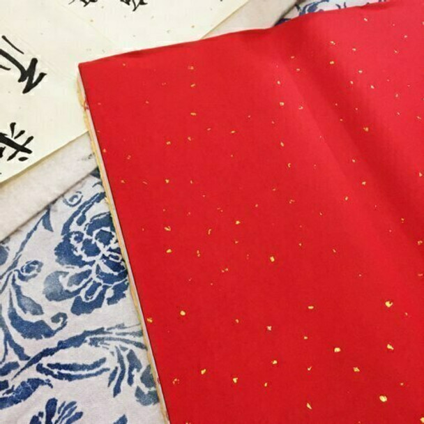 Rice Xuan Paper   Red   138 x 69 cm   Sold by Sheet   HYH01C