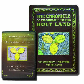 The Chronicle of Pilgrimage to the Holy Land (Hardcover with DVD)