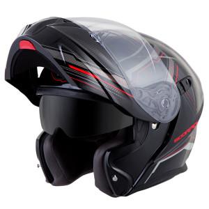 Scorpion EXO-GT920 Satellite Modular Helmet - Red Open View