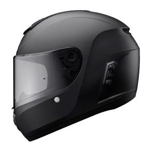 Sena Momentum Bluetooth Integrated Helmet - Matte Blace