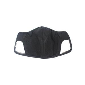 HJC DS-X1 Helmet Breath Guard