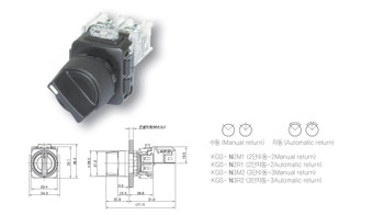 KG Auto - South Korea Signal Switches Selector Switches KGS-N3M2